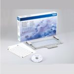 KIT AGGIORNAMENTO NV1- BROTHER - QUATTRO® SOFTWARE UPGRADE PREMIUM PACK III NV1UGK3